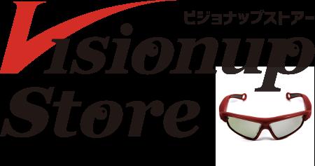 """世界初、""""見るチカラ""""のトレーニングメガネ 『Visionup®ビジョナップ®』の紹介と販売のサイト"""