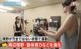 2019/04/01 『GET SPORTS』(テレビ朝日)
