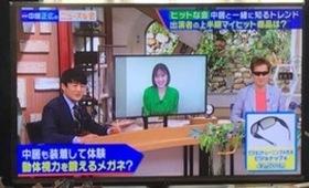 2021/06/12『中居正広のニュースな会』(テレビ朝日)